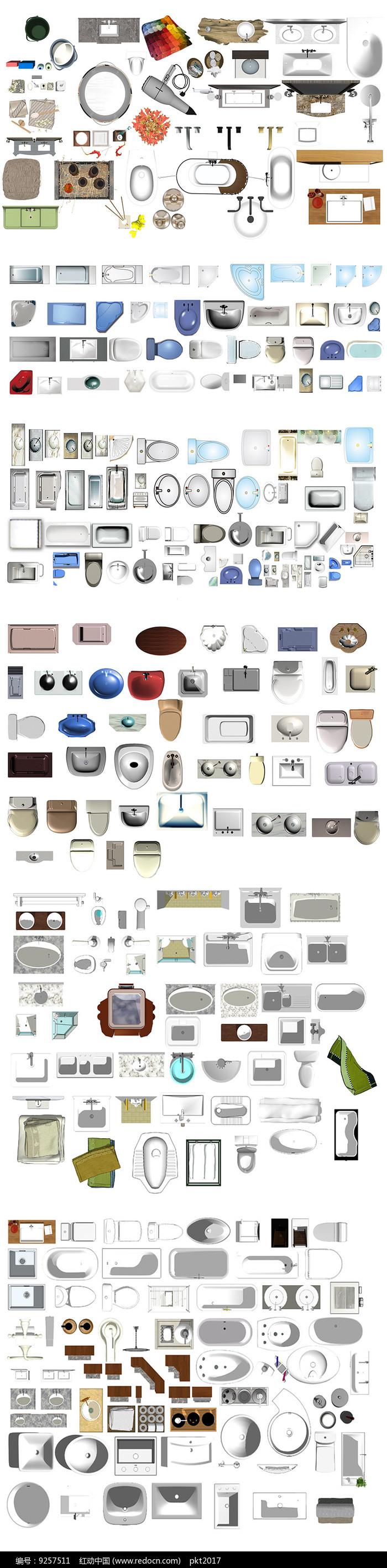 家成卫浴洁具PSD图片