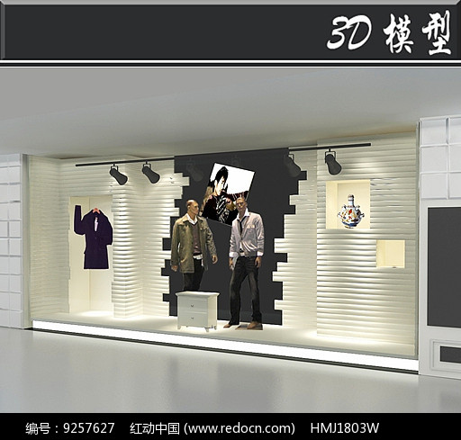 简约男装橱窗3D模型图片