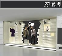 简约男装橱窗3D模型