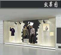 简约男装橱窗3D效果图 JPG
