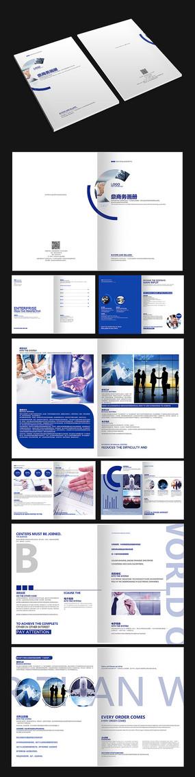 科技画册设计素材 简洁绿色科技画册封面设计 互联网云端数据科技画册图片