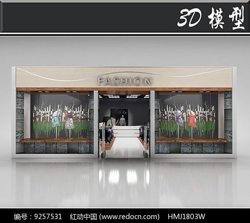 森林系服装店橱窗3D模型图片