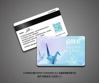 温馨清新会所VIP卡