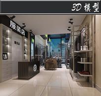 现代黑白服装店3D模型