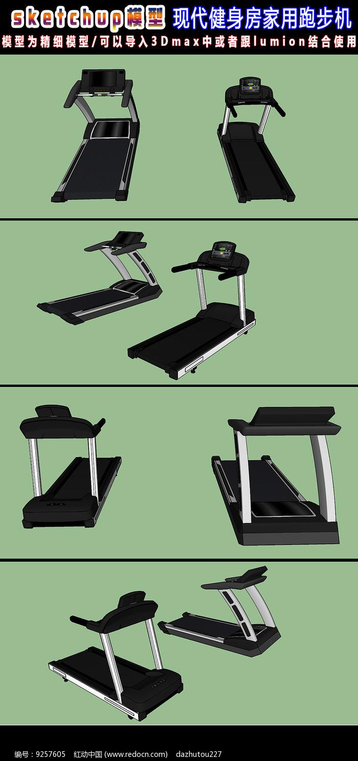 现代健身房家用跑步机SU模型图片