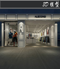 现代条纹服装店3D模型