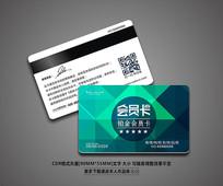 小清新时尚VIP会员卡