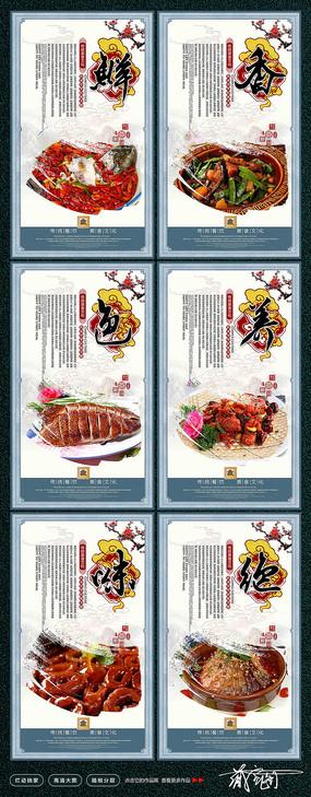 中国风餐饮美食文化展板设计