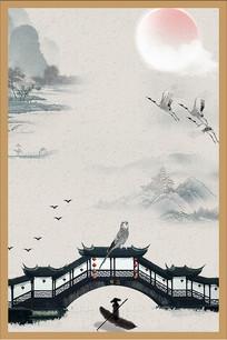 中国风水墨风景画