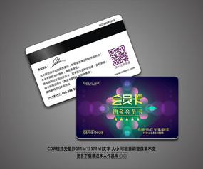 紫色高档VIP贵宾卡模板