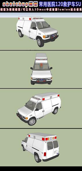 常用医院120救护车SU模型