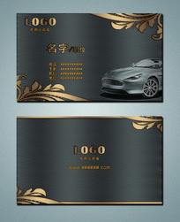 灰色调汽车名片设计