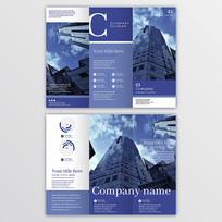 简约大气企业折页模板