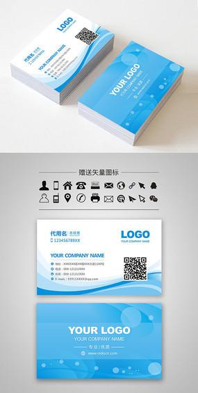 蓝色企业名片设计