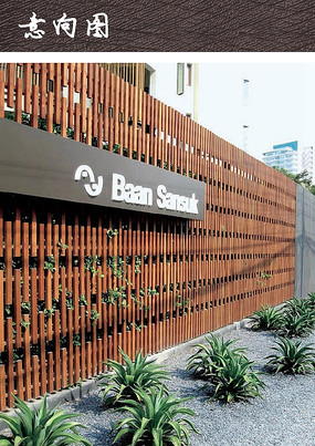 木质现代围墙景墙