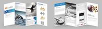 企业文化宣传四折页设计