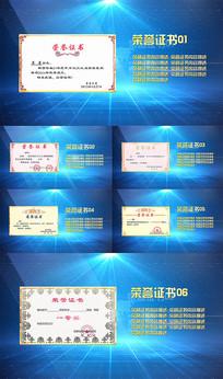 荣誉证书图文AE模板