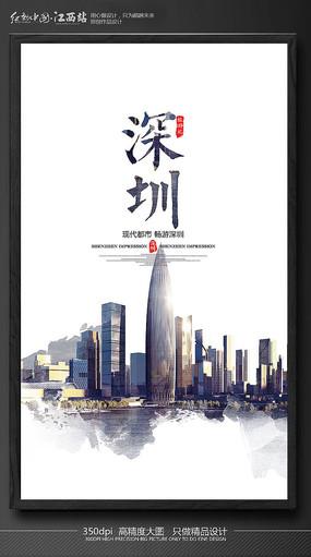 魅力深圳旅游公司宣传广告牌设计
