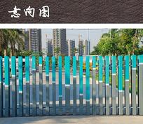 现代简约镂空围墙护栏