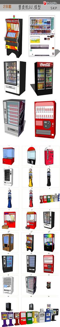 自动售卖机模型 skp