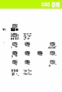 别墅结构详图