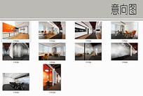 橙色系列办公室装修设计