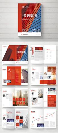 大气时尚红色企业画册商务画册