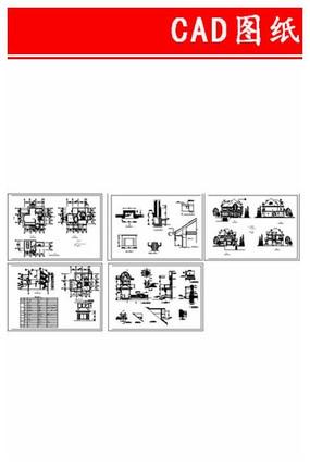 多层小别墅建筑施工图