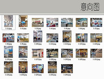 国外软件设计公司室内装修设计 JPG