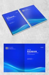 蓝色商务封面
