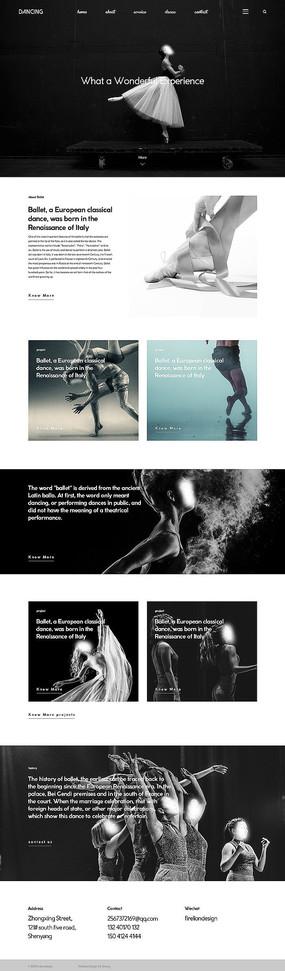 舞蹈响应式网站首页
