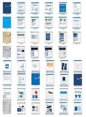 新新人类VI设计40项目