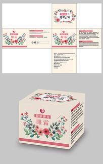 眼霜化妆品包装盒设计