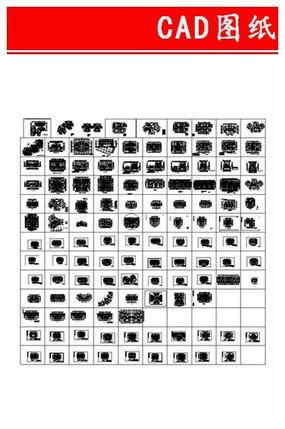 住宅户型设计平面图纸