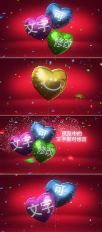 爱心气球生日片头模板