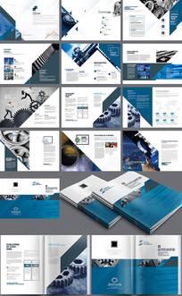 大气五金机械画册板式设计