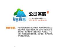 度假区山水logo设计