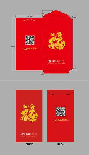 福字红包袋设计