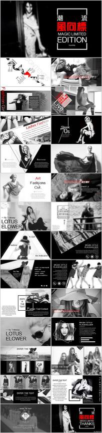 黑白杂志风格服装行业PPT