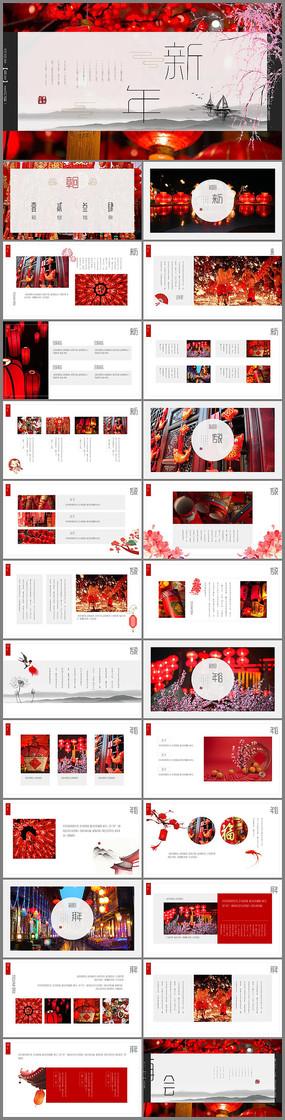 红色中国风新年春节PPT模板