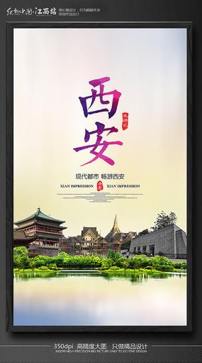 上海印象旅游宣传海报设计图片