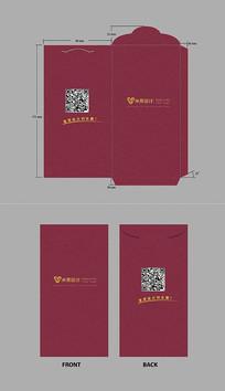 中国风红包袋设计