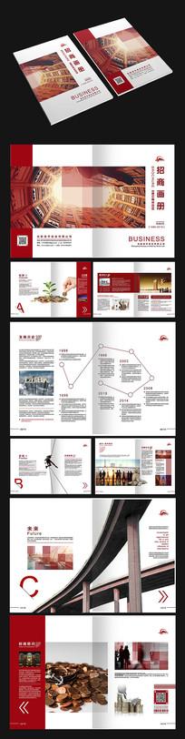 红色奢华金融画册
