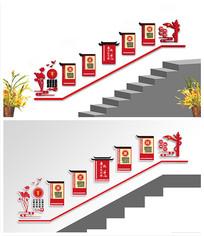 古典楼梯党建廉政文化墙