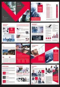 红色企业画册设计模板