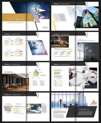 简约商务企业画册设计模板