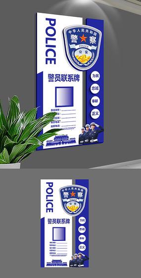 警察公安楼梯指示牌