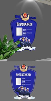 警察公安文化墙指示牌 AI