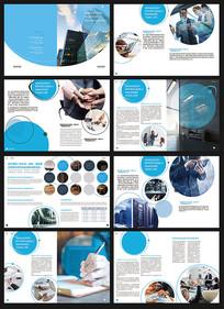 整套蓝色企业画册设计