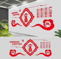 中式创意祥云廉政文化墙 AI